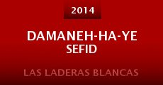 Película Damaneh-ha-ye sefid