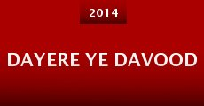 Película Dayere ye Davood