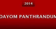 Película Dayom Panthrandum