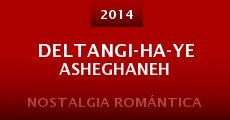 Deltangi-ha-ye asheghaneh