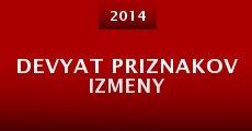 Devyat priznakov izmeny (2014)