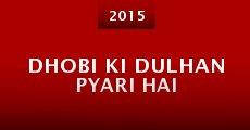 Película Dhobi Ki Dulhan Pyari Hai