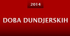 Película Doba Dundjerskih