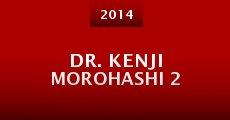 Película Dr. Kenji Morohashi 2