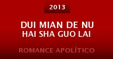 Dui mian de nu hai sha guo lai (2013) stream