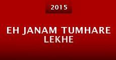 Película Eh Janam Tumhare Lekhe