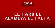 Película El Harb El Alameya El Talta