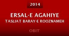 Ersal-e Agahiye Tasliat Baray-e Rooznameh (2014)