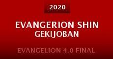 Película Evangerion shin gekijoban