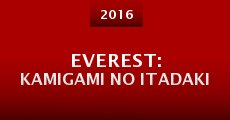 Everest: Kamigami no itadaki (2016)