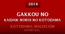 Película Gakkou no kaidan: Noroi no kotodama