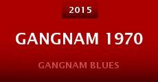 Película Gangnam 1970
