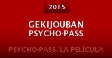 Película Gekijouban Psycho-Pass