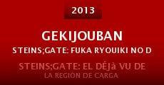 Película Gekijouban Steins;Gate: Fuka ryouiki no dejavu