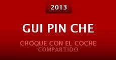 Gui Pin Che (2013)