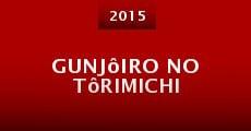 Película Gunjôiro no tôrimichi