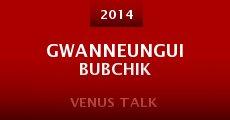 Película Gwanneungui Bubchik