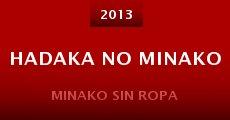 Película Hadaka no Minako