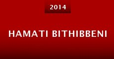 Película Hamati Bithibbeni
