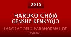 Película Haruko chôjô genshô kenkyûjo