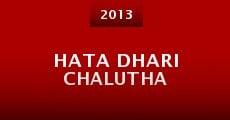 Película Hata Dhari Chalutha