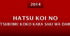 Película Hatsu koi no Tsubomi: Koko kara saki wa dame yo