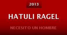 Película Hatuli Ragel