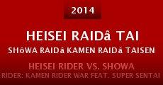 Película Heisei Raidâ tai Shôwa Raidâ Kamen Raidâ taisen feat. Sûpâ Sentai