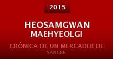 Película Heosamgwan Maehyeolgi