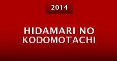 Película Hidamari No Kodomotachi