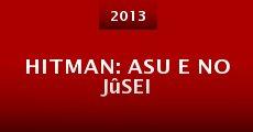 Película Hitman: Asu e no Jûsei