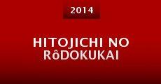Película Hitojichi no rôdokukai