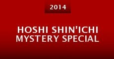 Película Hoshi Shin'ichi Mystery Special