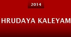 Hrudaya Kaleyam (2014)