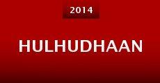 Película Hulhudhaan