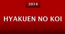 Película Hyakuen no koi