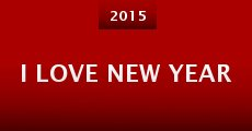 I Love New Year (2014)