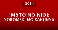 Película Imôto no nioi: Yoromeki no bakunyû