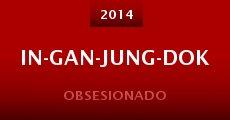 Película In-gan-jung-dok
