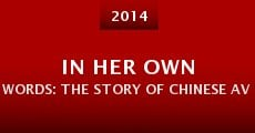Película In Her Own Words: The Story of Chinese Aviatrix Katherine Sui Fun Cheung