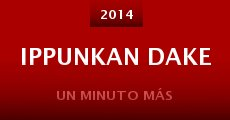 Película Ippunkan dake
