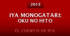 Iya monogatari: Oku no hito (2013) stream