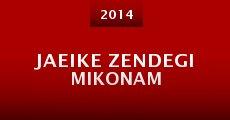 Película Jaeike Zendegi Mikonam