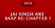 Jai Singh Are Baap Re: Chapter 1
