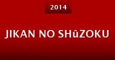 Película Jikan no Shûzoku