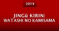 Película Jingû Kirin: Watashi no Kamisama