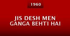 Jis Desh Men Ganga Behti Hai (1960)
