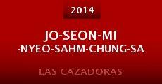 Película Jo-seon-mi-nyeo-sahm-chung-sa