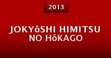 Jokyôshi himitsu no hôkago (2013) stream
