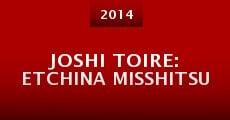 Joshi toire: Etchina misshitsu (2014)